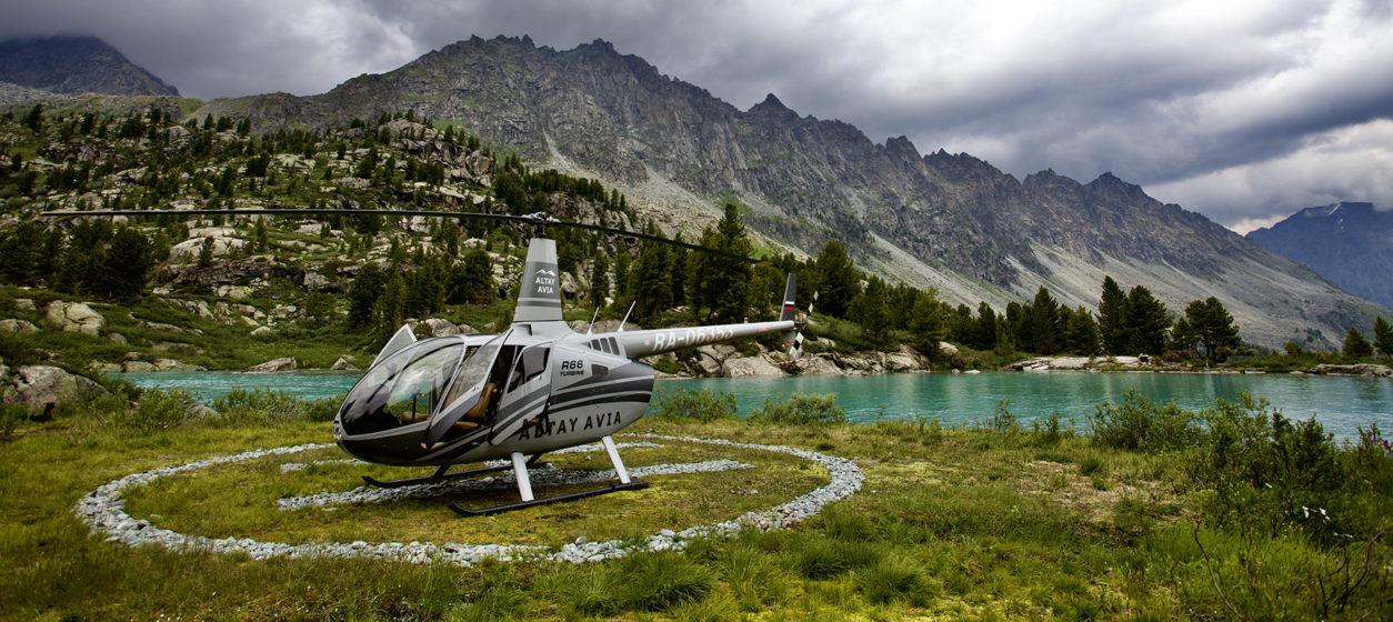 Вертолётные экскурсии